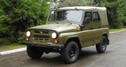 продам запчасти на УАЗ 469