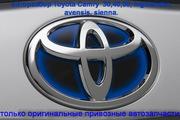 ПРИВОЗНЫЕ ЗАПЧАСТИ НА Toyota CAMRY 30 – HIGHLANDER - AVENSIS