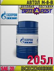 Газпромнефть Моторное масло М-8В 205л Арт.:A-059 (Купить в Астане)