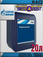 Газпромнефть Моторное масло М-8Г2 20л Арт.:A-061 (Купить в Астане)