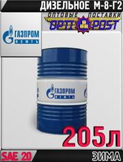 Газпромнефть Моторное масло М-8Г2 205л Арт.:A-062 (Купить в Астане)