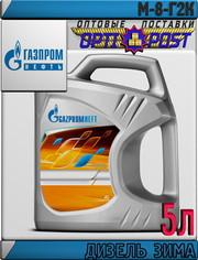 Газпромнефть Моторное масло М-8Г2К 5л Арт.:A-064 (Купить в Астане)