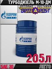 Газпромнефть Моторное масло М-10ДМ 205л Арт.:A-069 (Купить в Астане)