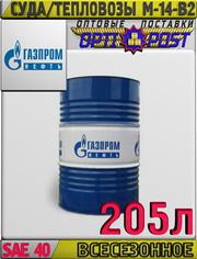 Газпромнефть Моторное масло М-14В2 205л Арт.:A-070 (Купить в Астане)