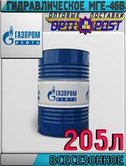 Газпромнефть Гидравлическое масло МГЕ-46В 205л Арт.:A-072 (Купить в Ас