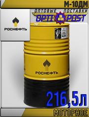 РОСНЕФТЬ Моторное масло М-10ДМ 216, 5л Арт.:A-076 (Купить в Астане)