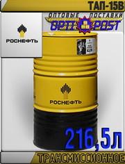 РОСНЕФТЬ Трансмиссионное масло ТАП-15В 216, 5л Арт.:A-078 (Купить в Аст