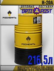 РОСНЕФТЬ Индустриальное масло И-20А 216, 5л Арт.:A-080 (Купить в Астане