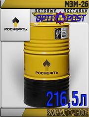 РОСНЕФТЬ Закалочное масло МЗМ-26 216, 5л Арт.:A-082 (Купить в Астане)