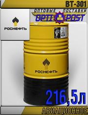 РОСНЕФТЬ Авиационное масло ВТ-301 216, 5л Арт.:A-084 (Купить в Астане)