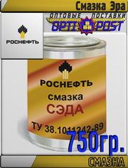 РОСНЕФТЬ Смазка Эра 750гр Арт.:A-088 (Купить в Астане)