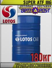 Трансмиссионное масло для АКПП LOTOS SUPER ATF IIIG 180кг Арт.:LO-005