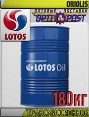 Безхлоровое трансмиссионное масло LOTOS ORIOLIS 180кг Арт.:LO-016 (Куп