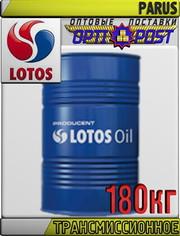 Безхлоровое трансмиссионное масло LOTOS PARUS 180кг Арт.:LO-017 (Купит