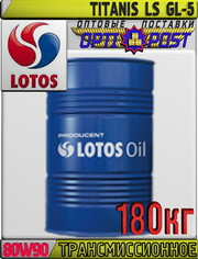 Безхлоровое трансмиссионное масло LOTOS TITANIS LS GL-5 SAE 80W90 180к