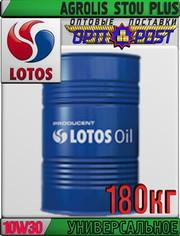 Многофункциональное масло LOTOS AGROLIS STOU PLUS 10W30 180кг Арт.:LO-