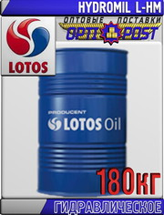 Масло гидравлическое LOTOS HYDROMIL L-HM 180кг Арт.:LO-022 (Купить в А
