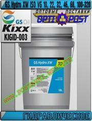 ll Гидравлическое масло GS Hydro XW ISO VG 10 - 320 Арт.: KIGID-003 (К