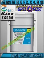 eX Гидравлическое масло GS Hydro HVZ ISO VG 15 - 100 Арт.: KIGID-004 (